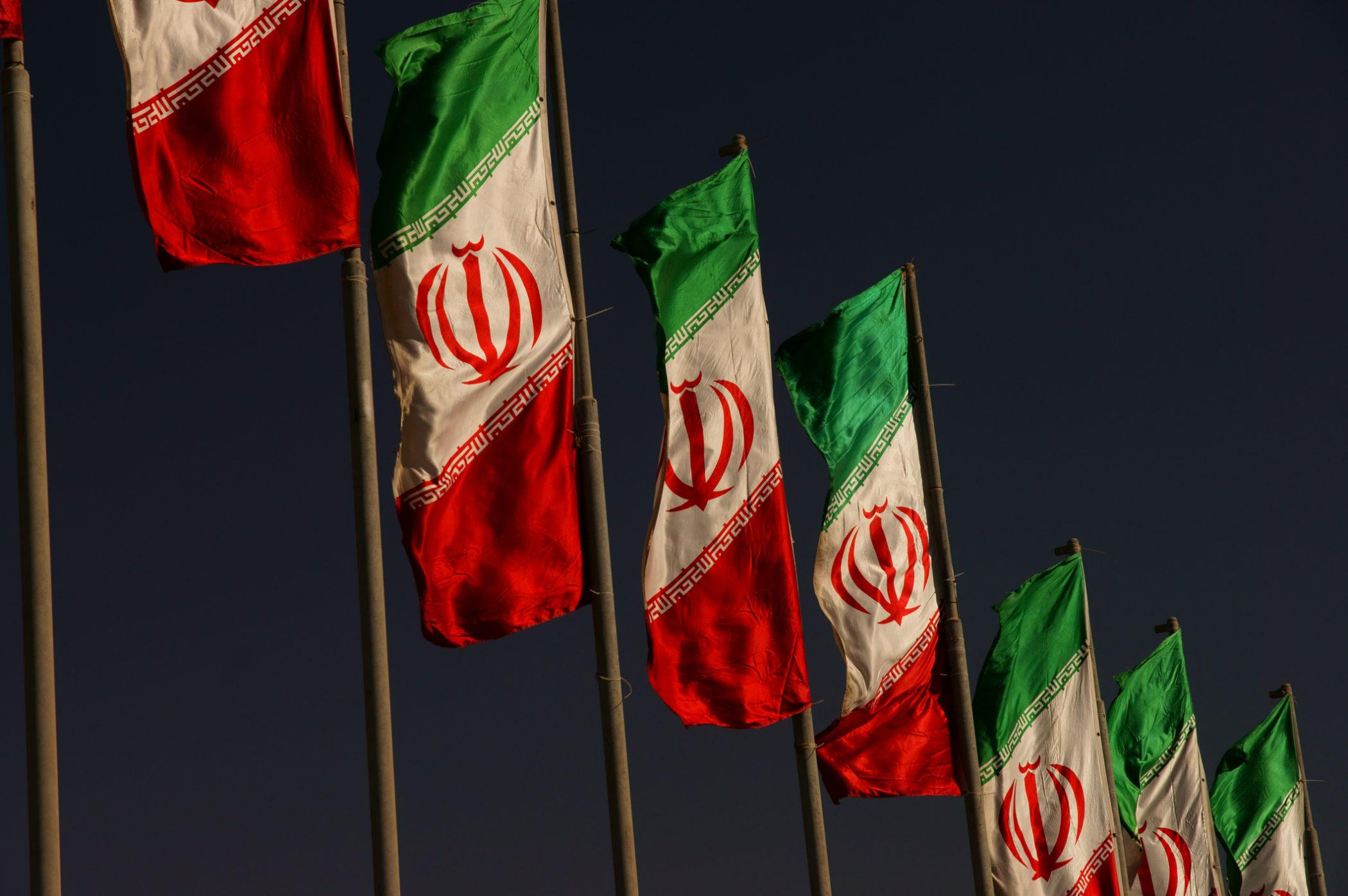 FITSNews – War With Iran?